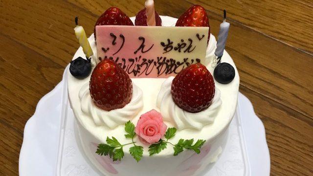 39際の誕生日にまさかのサプライズケーキ