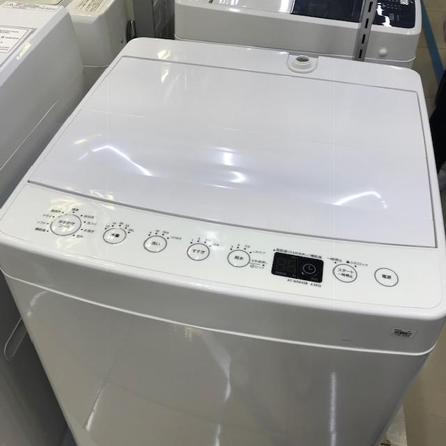 アマダナ×ビックカメラ洗濯機