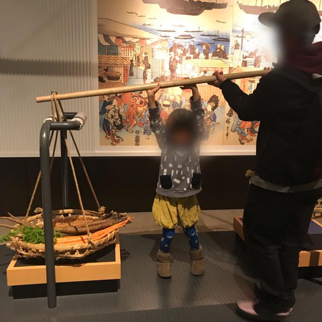 両国江戸東京博物館商人体験