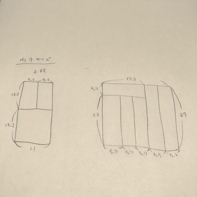 クルード2段トレーLLサイズを使ってみた内寸サイズ詳細