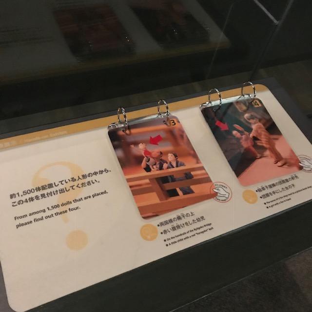 両国江戸東京博物館ちょっとしたゲーム