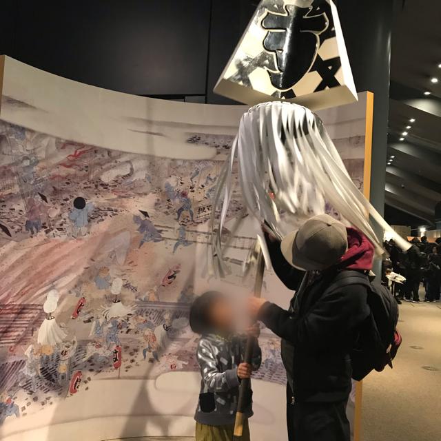 両国江戸東京博物館火消体験