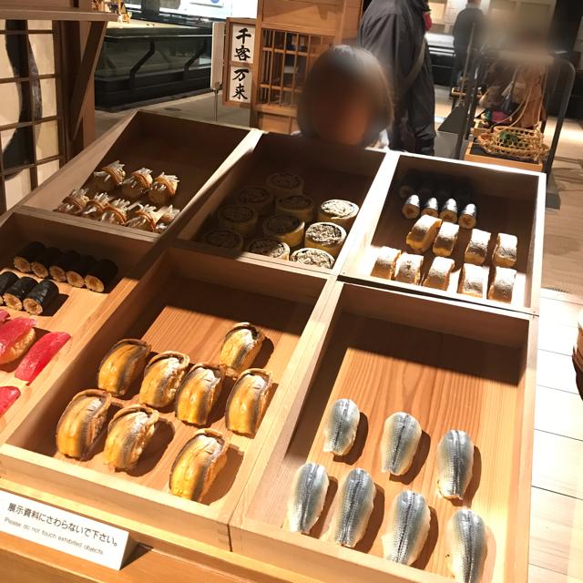 両国江戸東京博物館江戸時代のお寿司