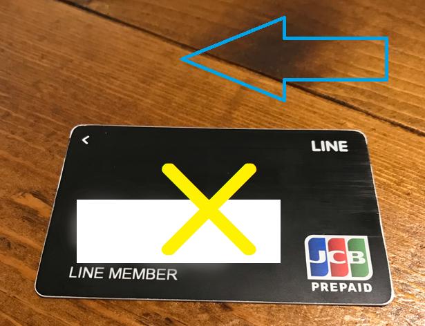 UNIQLOセルフレジの注意点はカードの向き