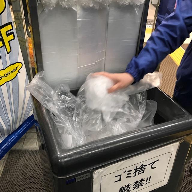スーパーやデパートの使い捨て傘袋エコじゃない