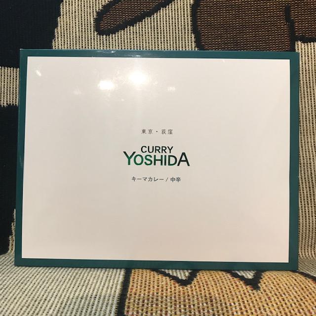 吉田カレーレトルトキーマ中辛パッケージ