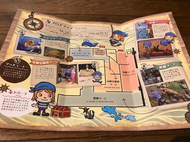 横浜トリックアートクルーズ館内マップ