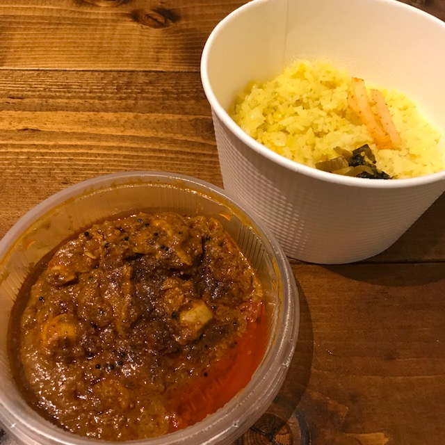 SpicyCurry魯珈ろかお弁当チキンカレー