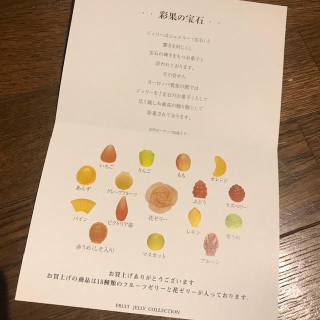 彩果の宝石豊富な種類