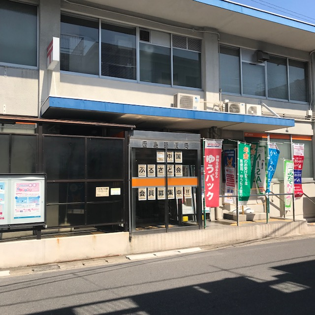 尾道因島カレールリヲン目の前は郵便局