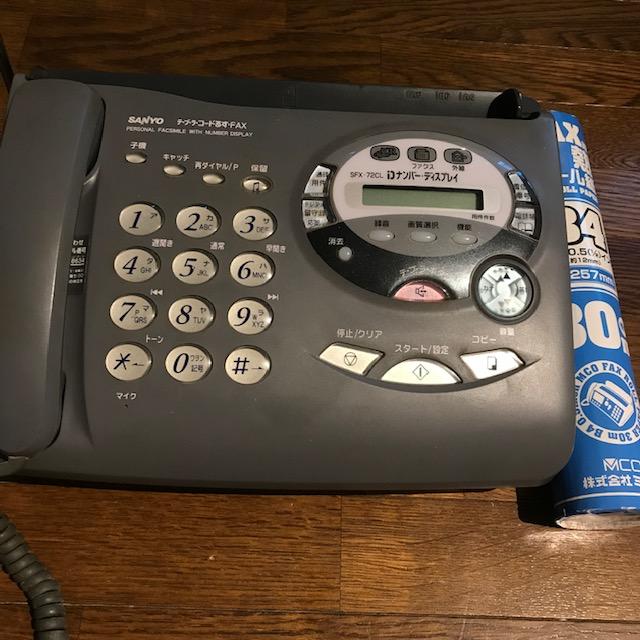 不要になった家の電話捨てる前にメルカリに出品