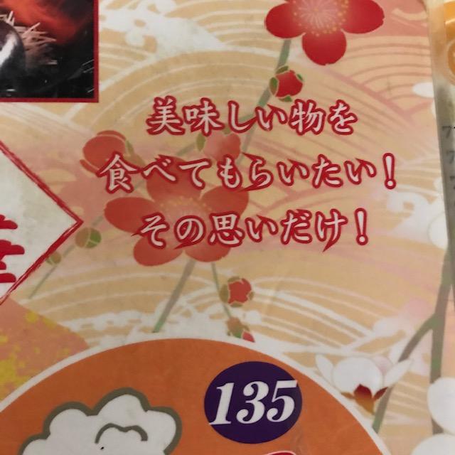 下北沢24時間営業135酒場メニュー表紙
