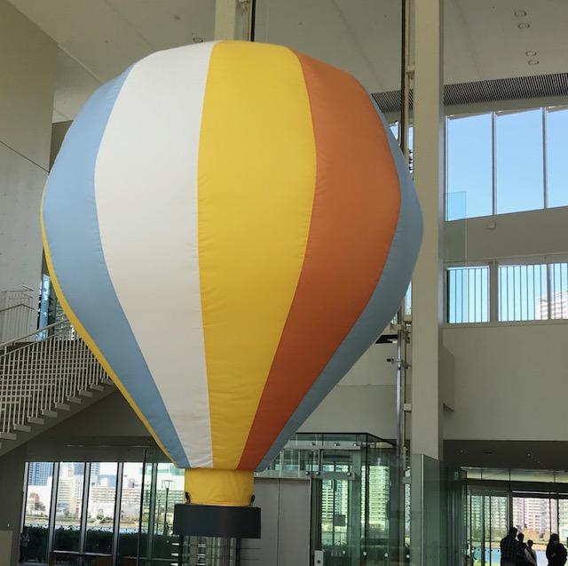 ガスの科学館がすてなーに熱気球