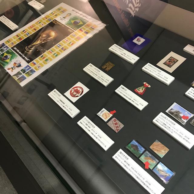 お札と切手の博物館世界の切手