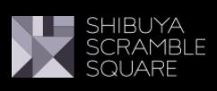 渋谷スクランブルスクエアlogo