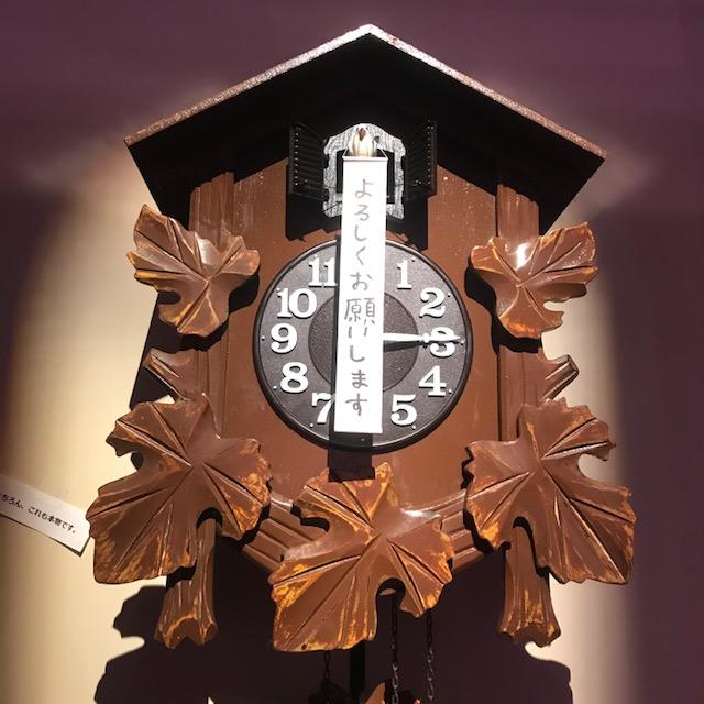 時効警察展はじめました本物の鳩時計