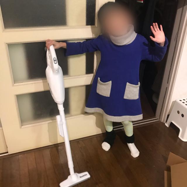 マキタのコードレス掃除機子どもでも使用可