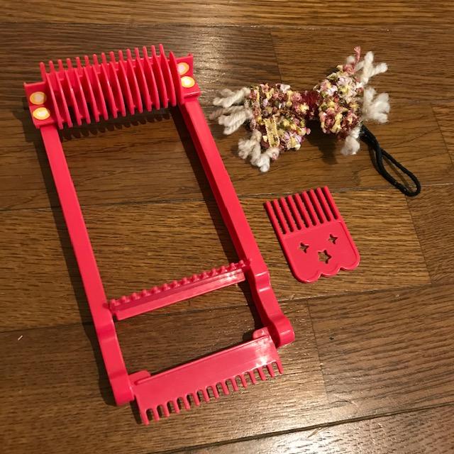 子ども雑誌の付録の編み機