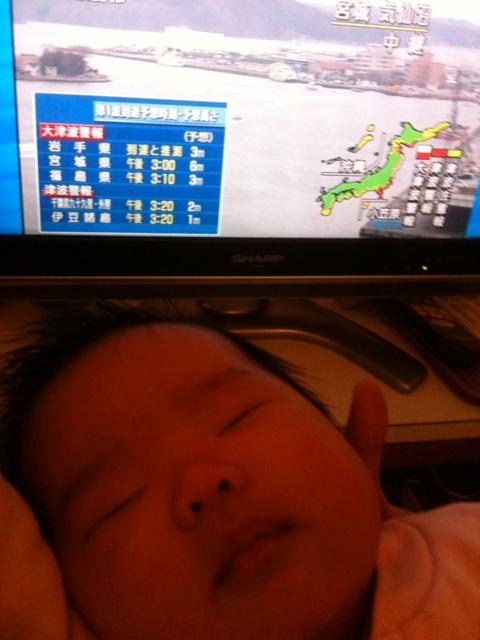 2011年3月11日赤ちゃんの時の写真