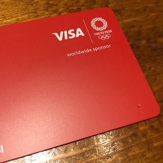 VisaLINEPayクレジットカード赤デザイン
