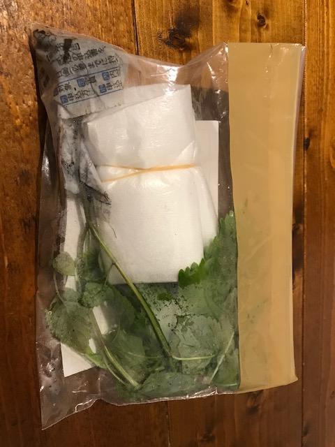 メルカリで買った大葉の苗