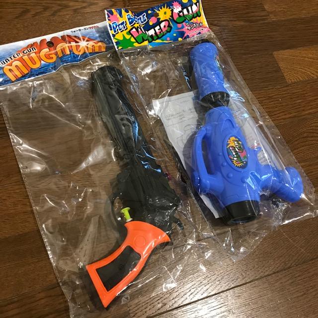 100円ショップで買った水鉄砲