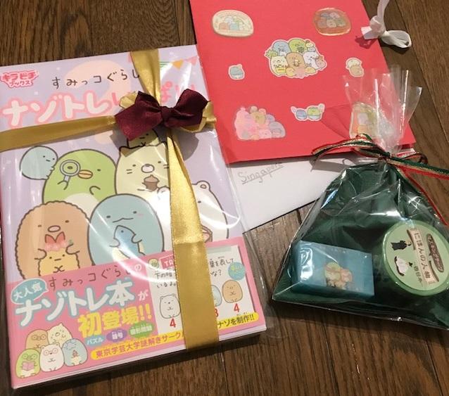 海外に住む友達へ誕生日プレゼントを送る