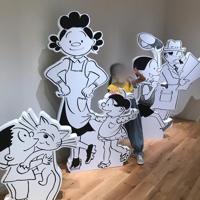 長谷川町子記念館フォトスポット