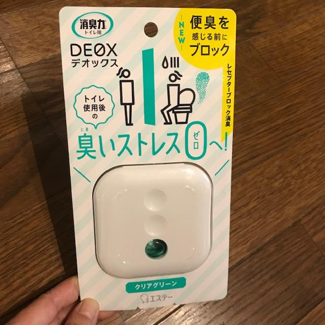 消臭力トイレ用デオックスパッケージ