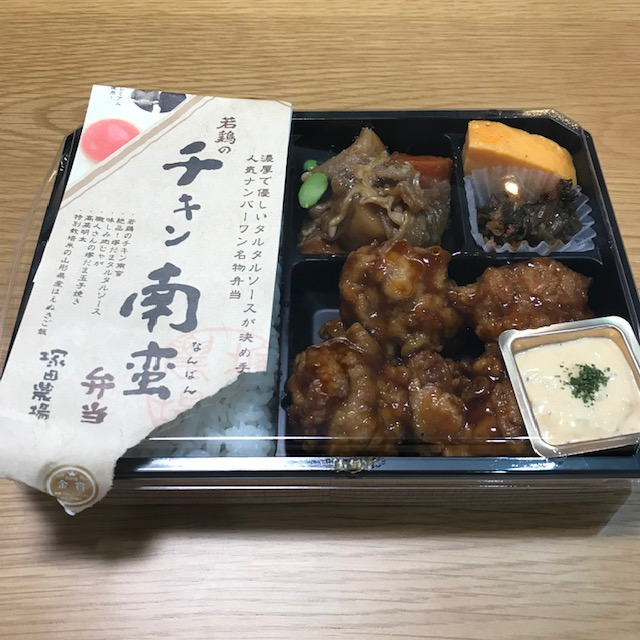 塚田農場チキン南蛮弁当