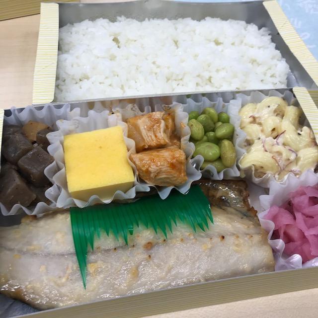 金兵衛サバ西京焼き弁当