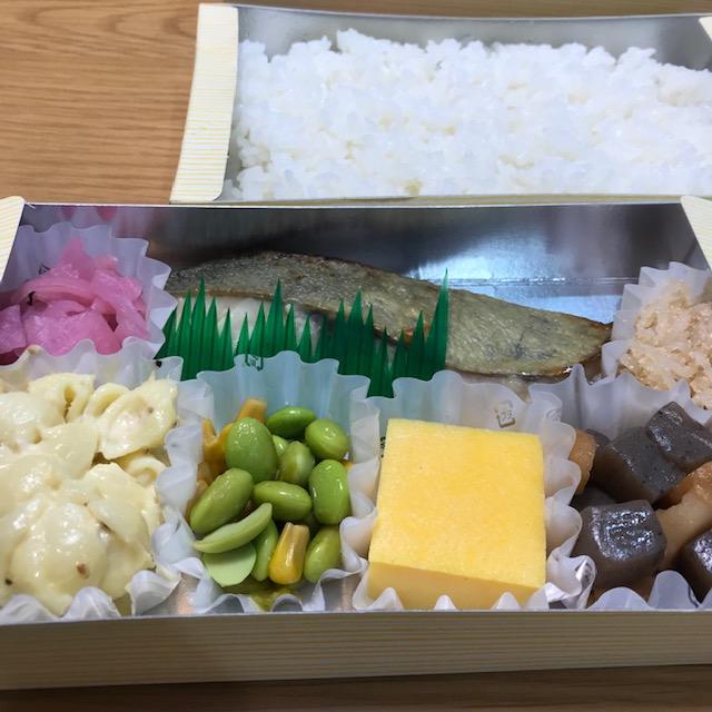 金兵衛銀ひらす西京漬け焼き弁当