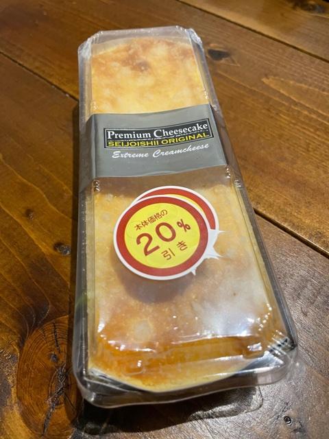 41歳の誕生日に成城石井のチーズケーキ