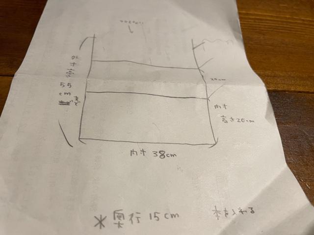 鬼滅の刃専用の本棚設計図