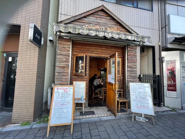 渋谷カレーやさんリトルショップ外観
