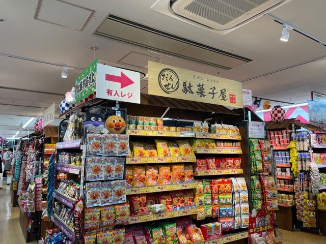 渋谷100均ダイソー_駄菓子売り場
