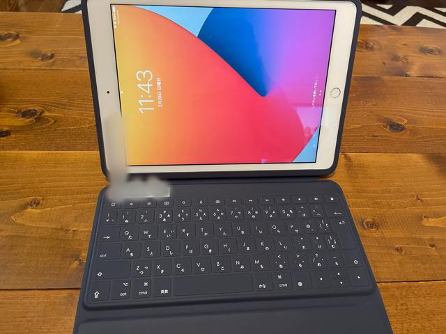 小学校から支給されたiPadはキーボード付き