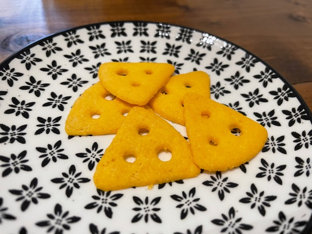 グリコチーザピザの形