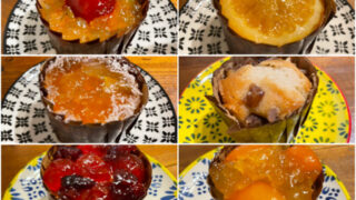 ホシフルーツフレンチカップケーキ6種セット